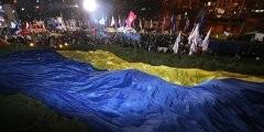 Майдан иливыборы: какУкраина встретила годовщину революции