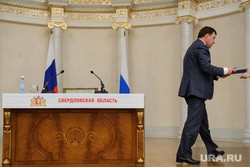 Не теряйте губернатора Куйвашева - он в Москве и Сочи до марта
