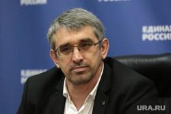 Пермский губернатор выбрал себе