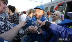 Пермяков заманивают на митинг подарками от Жириновского
