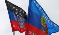Москва официально признала гражданские паспорта Донецка и Луганска