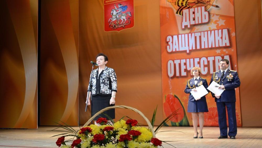 В Красногорске в честь Дня защитника Отечества прошел торжественный вечер