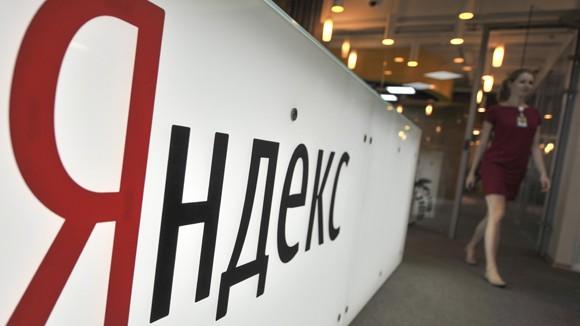 «Яндекс» хочет заменить Google в Турции