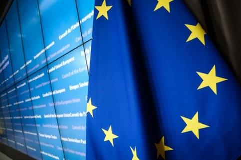 Евросоюз проведет саммит по Brexit 29 апреля