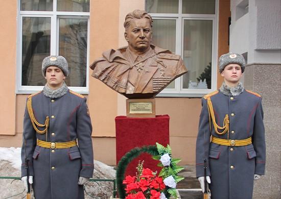 В московской школе прошли мероприятия, приуроченные к 100-летию со дня рождения Маршала Советского Союза С.К. Куркоткина