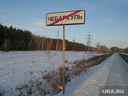 Челябинскому вице-мэру грозит увольнение. Депутаты взбунтовались и готовят жалобу