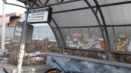 Активисты ОНФ проверили состояние автобусных остановок в Московской области
