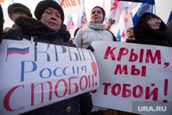 Россиянам жалко денег из бюджета на Крым