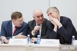 Свердловские чиновники подтрунивают друг над другом на тему долгожданного указа о назначении врио губернатора