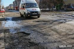 В Кургане водители жалуются на дорогу, которую ремонтируют второй год. ФОТО