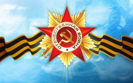 Праздничные мероприятия, посвященные Дню Победы