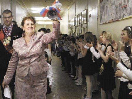 Родителей испугали непомерные траты, связанные с окончанием школы