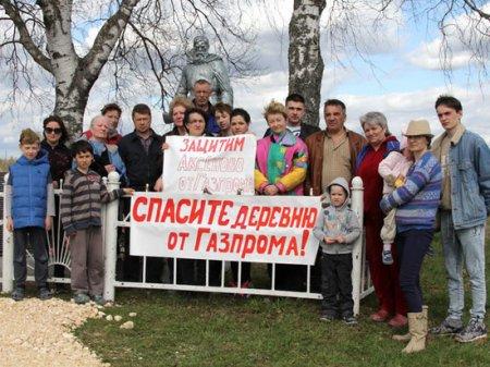 «Снесенные» «Газпромом» дачники начали выигрывать суды