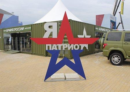 В парке «Патриот» прошел 6-й этап Фестиваля лыжероллерных дисциплин
