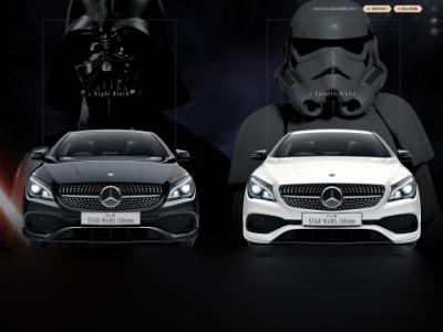 Mercedes отметил юбилей «Звездных войн» спецверсией CLA 180