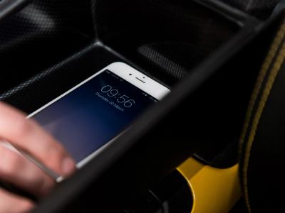 Nissan сделал автомобиль со «щитом» от смартфонов