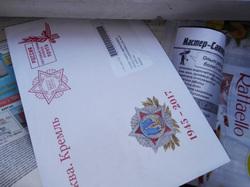 """""""Почта России"""" расследует инцидент с выброшенным письмом от Путина в Кургане"""