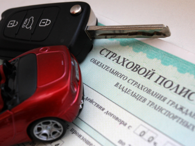 Страховщики рассказали, сколько водителей получат скидки по ОСАГО