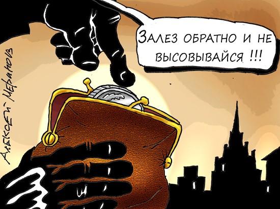 Топ-менеджеры вопреки правительству назвали оптимальным курс 52 рубля за доллар