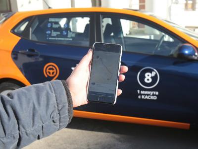 В московском каршеринге появится автомобили BMW и Mercedes