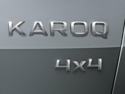 Видео: новый кроссовер Skoda Karoq показался на официальном тизере