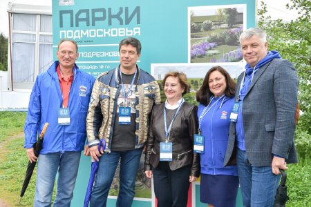 Депутаты Мособлдумы приняли участие в семинаре-совещании, посвящённом развитию парковых зон в Московской области