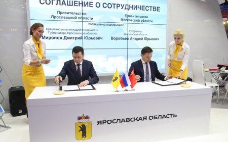 Московская область заключила ряд соглашений в первый день ПМЭФ-2017