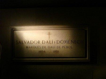 Останки Сальвадора Дали эксгумируют по требованию его «дочери-ясновидящей»