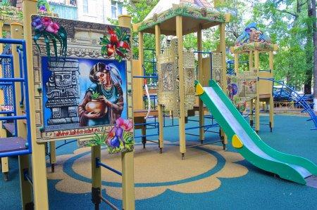 Три креативные младенческие площадки взялись в Реутове
