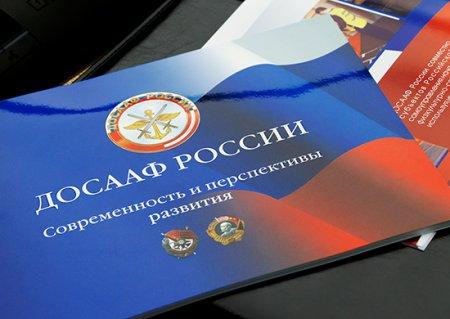 В Тюменской области состоялись открытые областные парашютные соревнования на кубок имени Александра Ефремова