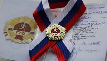 Волонтерство и знак ГТО принесут дополнительные баллы абитуриентам Подмосковья