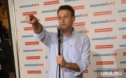 В Ханты-Мансийске полиция разогнала юных сторонников Навального.