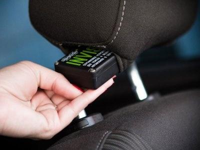Как найти и обезвредить шпионский GPS-трекер на машине