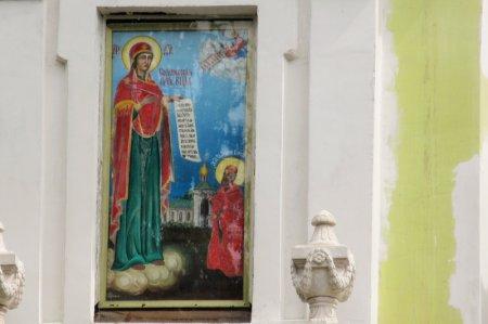 Боголюбская образ Троицкой церкви в Павлино