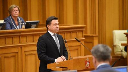 Воробьев проложит заседание правительства Подмосковья 18 июля