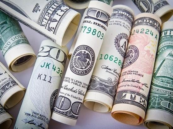 Украину обязали возместить судебные издержки по трехмиллиардному иску России