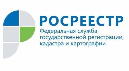 Подмосковный Росреестр предлагает органам власти Московской области в полном объёме перейти на использование электронных сервисов Росреестра