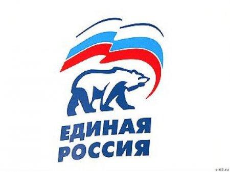 Правительство разработает Стратегию развития городов России на период до 2025 года