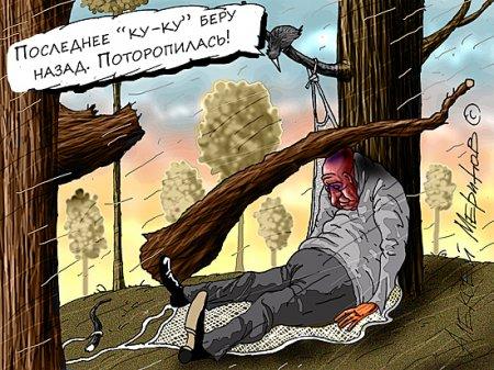 Сорок девятое счастье России: мы и Запад радуемся разному
