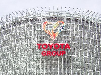 Toyota купит акции Mazda, чтобы вместе выпускать электрокары