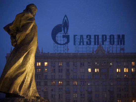 Украина приготовилась «запустить лапу» на зарубежное имущество «Газпрома»