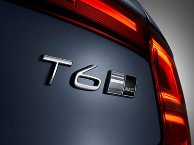 Volvo будет поставлять свои моторы китайской Geely