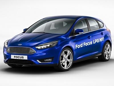 Ford с октября начинает поставки газовых Focus