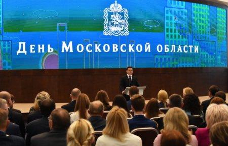 Губернатор открыл торжественное мероприятие, приуроченное к 88-летней годовщине со дня образования региона
