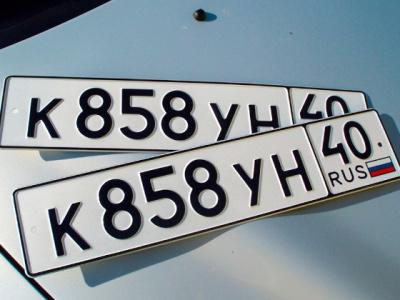 МВД опровергло реформу номерных знаков