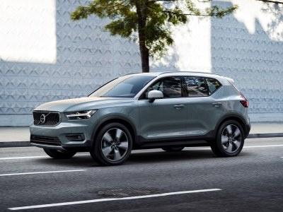 Volvo XC40 получит пакет консьерж-услуг