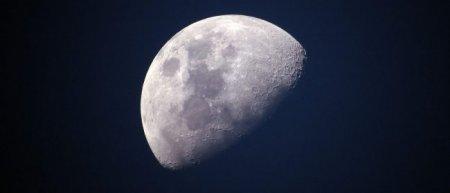 Древняя Месяц владела атмосферу