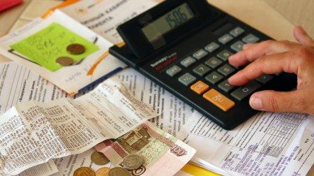 Как получить компенсацию за оплату ЖКУ в Подмосковье