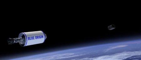 Клиенты Blue Origin отправятся в космос не прежде апреля 2019 года