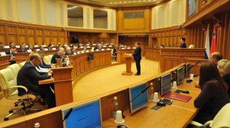 Мособлдума рассмотрит проект трехлетнего бюджета Подмосковья в четверг